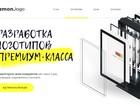 Изображение в   Лендинг пейдж (Landing page) (Сайт) (Одностраничник) в Москве 3500