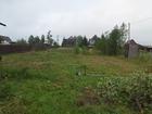 Фотография в   Калужская область, Малоярославецкий район, в Малоярославце 500000