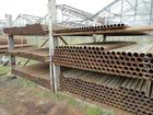 Скачать фото Другие строительные услуги Хранение и реализация металлопродукции 38507046 в Москве