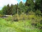 Скачать бесплатно foto Земельные участки Земельный участок в курортной зоне, в 500 м от санатория 38525361 в Челябинске
