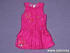 Уникальное изображение  Детская одежда от производителя 38567436 в Барнауле
