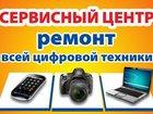 Фото в   Профессиональный ремонт мобильных устройств в Москве 0