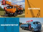 Фотография в   Выполняемые работы автокраном: монтаж-демонтаж в Санкт-Петербурге 1100