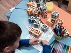 Скачать бесплатно изображение Разное Развивающие занятия для детей, Подготовка к школе, 38587882 в Москве