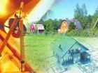 Фотография в Услуги компаний и частных лиц Разные услуги Постановка земельного участка на кадастровый в Можайске 0