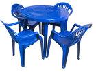 Скачать бесплатно изображение  Стулья и столы пластиковые 38607633 в Красноярске