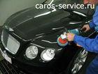 Изображение в Недвижимость Продажа домов Компания CAROS SERVICE более 5 лет предлагает в Москве 0