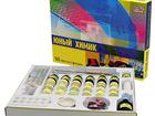 Увидеть foto  Научный набор «Юный химик» для детей от 11 до 15 лет, 38624613 в Москве