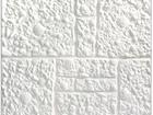 Увидеть foto Строительные материалы Декоротивные фасадные плиты 38636067 в Лобне