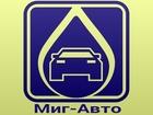 Изображение в Услуги для бизнеса Такси Не дорогие поездки по Москве и области. Трансферы в Москве 0