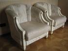 Смотреть foto Мягкая мебель Два мягких кресла фабрики Turri модель Mira, Италия 38727824 в Москве