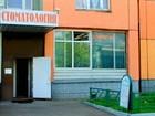 Просмотреть foto  Акция в стоматологии 38741309 в Москве