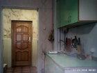 Свежее фотографию  Сдам благоустроенный дом 38769778 в Котласе