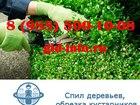 Изображение в Услуги компаний и частных лиц Помощь по дому Аутсорсинговая Клининговая компания «ГИД» в Обнинске 35