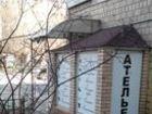 Изображение в Недвижимость Коммерческая недвижимость Продажа ППА на два помещения по адресу ул. в Москве 5000000