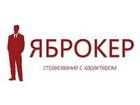 Фотография в Авто Страхование осаго и каско Вот наши услуги:       1. Переоформление в Москве 0
