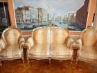 Уникальное foto Мебель для гостиной Диван и кресла королевские фабрика Turri модель Otello   38871777 в Москве