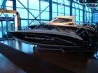 Уникальное фото  Купить катер (лодку) NorthSilver 605 DC 38872131 в Кимрах