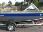 Свежее фото  Купить лодку (катер) Русбот-47 Jet 38872284 в Рыбинске