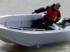 Свежее фотографию  Купить лодку (катер) Trident 450 38872715 в Печоре