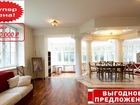 Изображение в Недвижимость Продажа домов Уникальное предложение от собственника! Такой в Москве 54000000