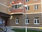 Фотография в Недвижимость Продажа квартир Двухкомнатная квартира в ЖК Андреевская Ривьера2. в Москве 3400000