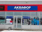 Фотография в   Магазин Аквафор является официальным дилером в Ярославле 0