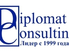 Просмотреть фотографию  Оказываем помощь при оформлении визы в испанию 38908525 в Москве