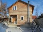Фотография в Недвижимость Продажа домов Дом из бруса славится своей способностью в Новосибирске 2700000