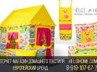 Изображение в   Детский деревянный домик для дачи купить. в Москве 9900