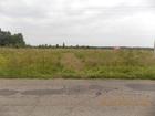 Изображение в   Продам земельный участок Новорижское шоссе в Москве 850000