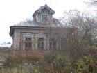 Изображение в Недвижимость Земельные участки Продается земельный участок и дом в МО Волоколамский в Москве 1200000