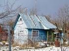 Фотография в   Объявление 0554. Выгодное предложение! ! в Егорьевске 550000