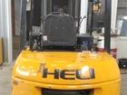 Смотреть фотографию  HELI CPCD30 38959018 в Пскове