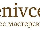 Фотография в   Lenivcev net предлагает бесплатно разместить в Москве 0
