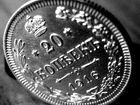 Фото в Хобби и увлечения Коллекционирование Редкая, серебряная монета императора Николая в Москве 5000