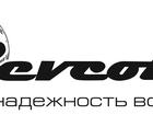 Скачать бесплатно фото  Купить картриджи, тонеры, чернила и фотобумагу от REVCOL 39032528 в Барнауле