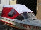 Скачать бесплатно foto Рыбалка Стекло на лодку Прогресс, Казанка, Обь, Крым 39052466 в Москве