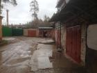 Смотреть фотографию  Продается кирпичный гараж ГСК «Труд» 24 кв, м, 39054826 в Дубне