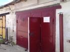 Свежее foto  Продается кирпичный гараж 24 кв, м, 39055030 в Дубне