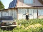Фото в   Продается земельный участок для подсобного в Чкаловске 1200000