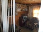 Новое foto Аренда нежилых помещений Сдам дачу 39072493 в Рузе
