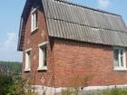 Изображение в Недвижимость Продажа домов Продам дачу в СНТ «Алиса» вблизи деревни в Москве 850000