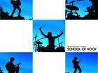 Скачать бесплатно фото  Продам готовый бизнес: музыкальная школа 39113698 в Белгороде