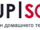 Уникальное фото  Постельное белье жаккард в Москве 39132211 в Москве