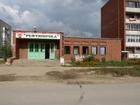 Изображение в   Выставляемое на торги на повышение имущество, в Москве 7000000