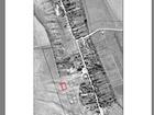 Свежее изображение  Участок 10 сот ИЖС в Анапе х, Курбацкий 39188359 в Анапе
