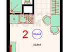 Изображение в   Предлагаем квартиру-студию в 10 мин пешком в Москве 2190000