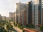 Новое изображение Квартиры в новостройках Просторная 1-комнатная квартира в новостройке 39217444 в Москве