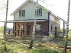 Новое изображение Загородные дома Продажа домов и коттеджей по Киевскому шоссе 39234789 в Москве